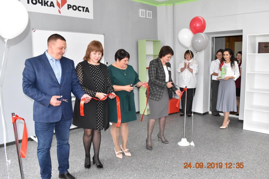 Открытие в МО Красноуфимский округ центра образования цифрового и гуманитарного профилей  «Точка роста»