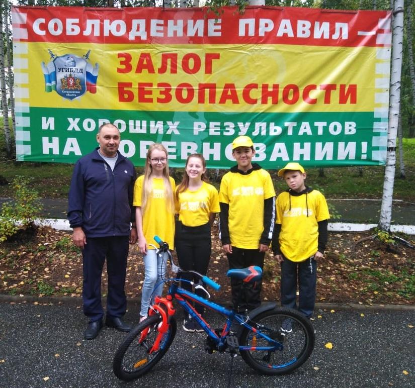 Областные соревнования юных инспекторов движения «Безопасное колесо— 2019»