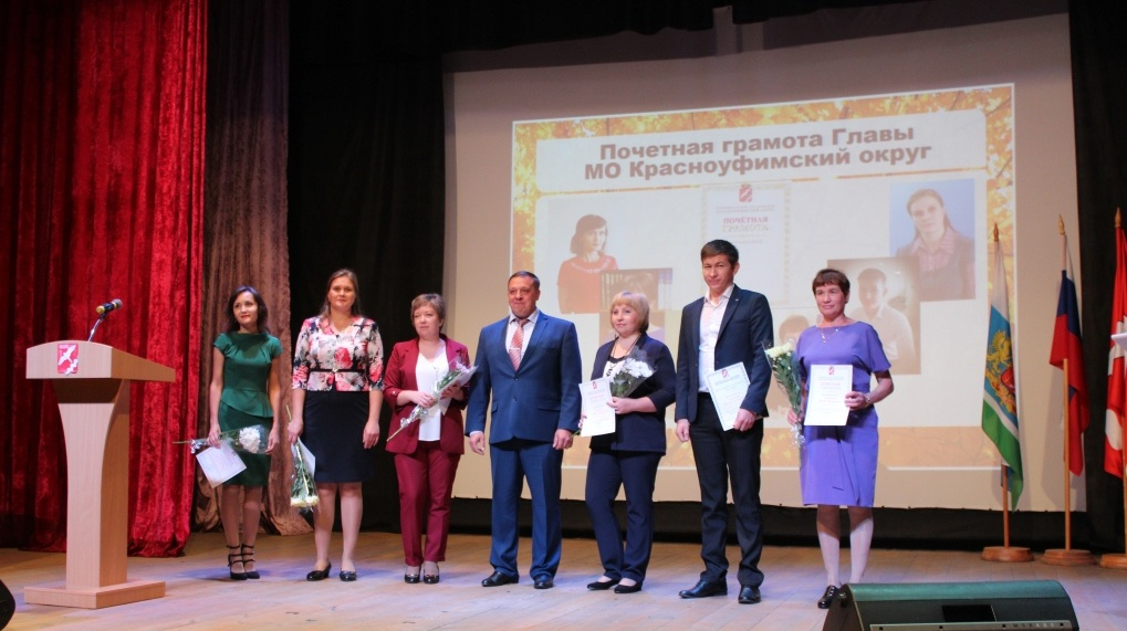 Августовское педагогическое совещание 2019 г