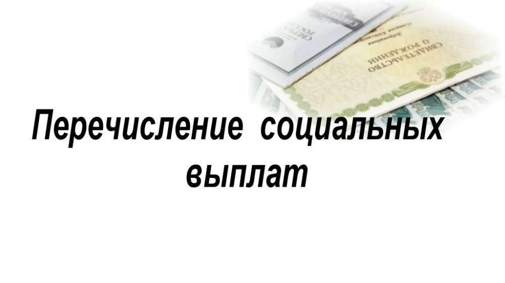 Назначение и выплата денежной компенсации