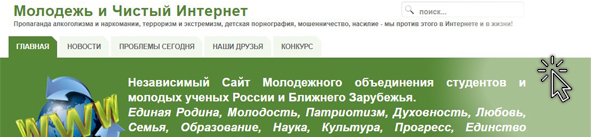http://www.honestnet.ru/
