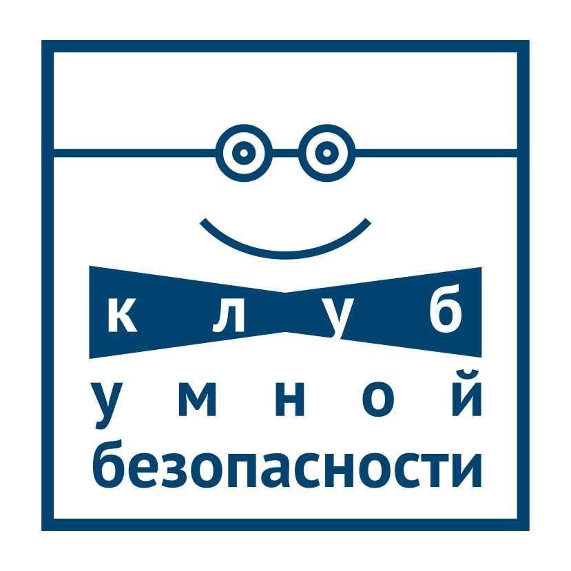 Всероссийская просветительская акция «Недели безопасности. Безопасность детей в современном мире»