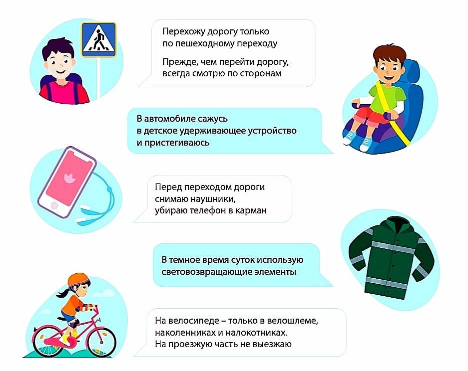 Госавтоинспекция города Красноуфимска обращается к родителям