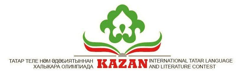 Межрегиональный этап олимпиады школьников по татарскому  и марийскому языкам и литературе