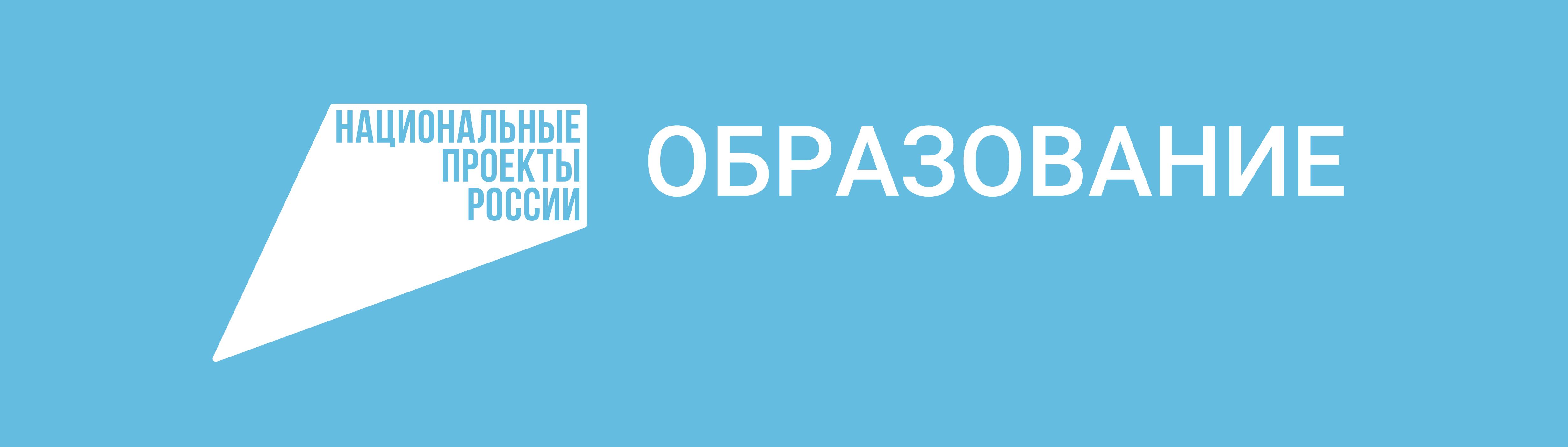 В 2021 году запланирован капитальный ремонт спортивного зала  филиала МАОУ «Приданниковская СОШ»— Александровская ООШ