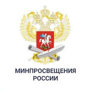 Международный научно-образовательный форум «Воспитание как стратегический национальный приоритет»
