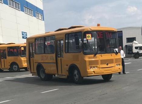 У МКОУ «Ключиковская СОШ» новый автобус