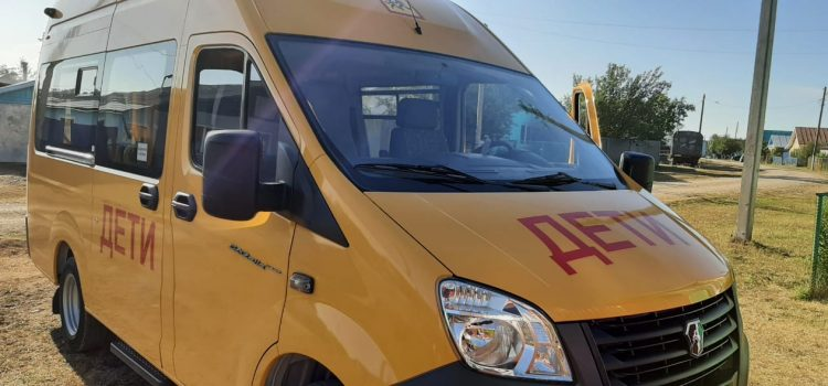 МКОУ «Сызгинская ООШ» получила новый автобус